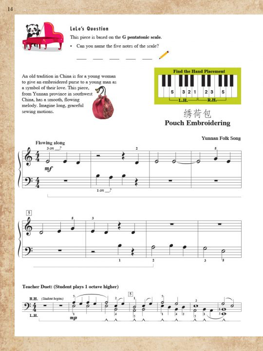 PlayTime® Piano Music from China