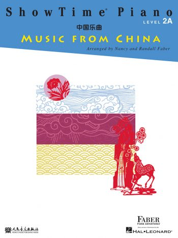 ShowTime® Piano Music from China