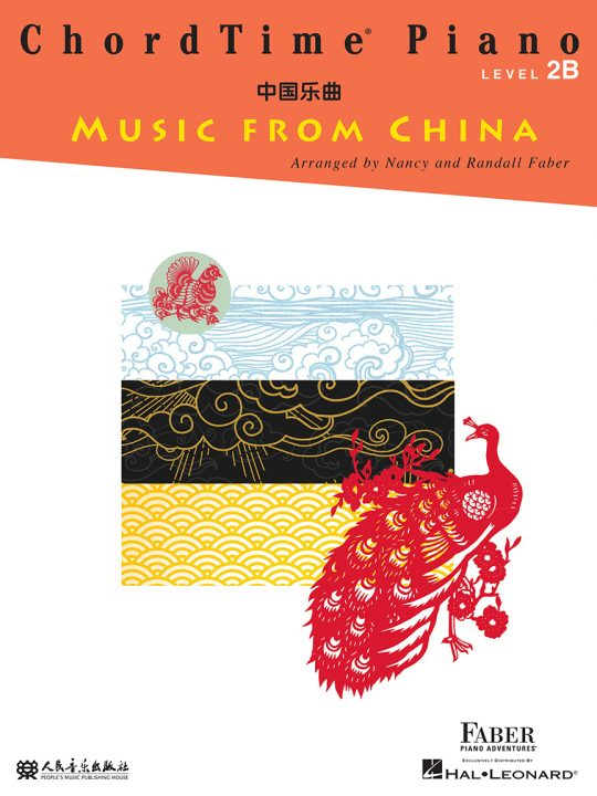ChordTime® Piano Music from China