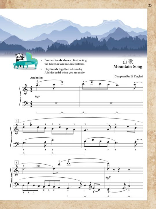 FunTime® Piano Music from China